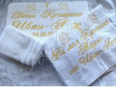 towels Christening